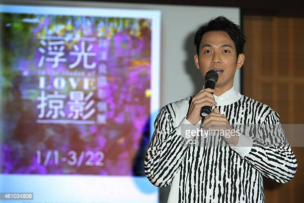 Actor and singer Wallace Chung shows his interest in photography on January 5 2015 in Taipei Taiwan of China