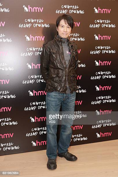 Actor and standup comedian Dayo Wong Tzewah attends the opening ceremony of HMV concept store on January 18 2017 in Hong Kong China
