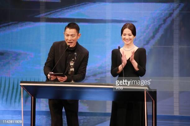 Actor Andy Lau Tak-wah and South Korean actress Song Hye-kyo attend the 38th Hong Kong Film Awards Ceremony at the Hong Kong Cultural Centre on April...