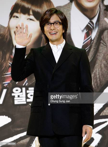 Actor Bae YongJoon attends during a press conference to promote KBS TV drama Dream High at the Kintex on December 27 2010 in Goyang South Korea