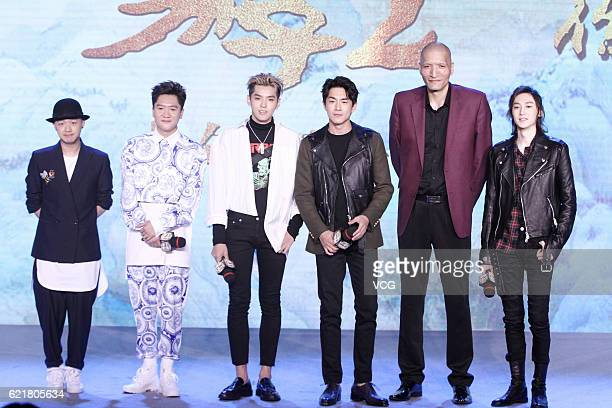 Actor Bao Beier, actor Yang Yiwei, singer and actor Kris Wu Yifan, actor Lin Gengxin, retired basketball player Mengke Bateer, singer and actor Wang...