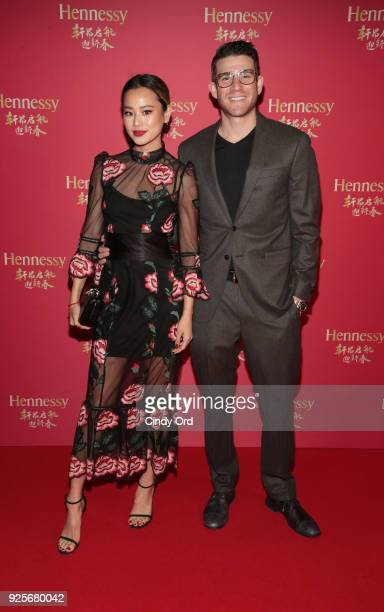 Actor Bryan Greenberg and wife actress Jamie Chung attend Hennessy XO's Lunar New Year celebration at DaDong on February 28 2018 in New York City An...