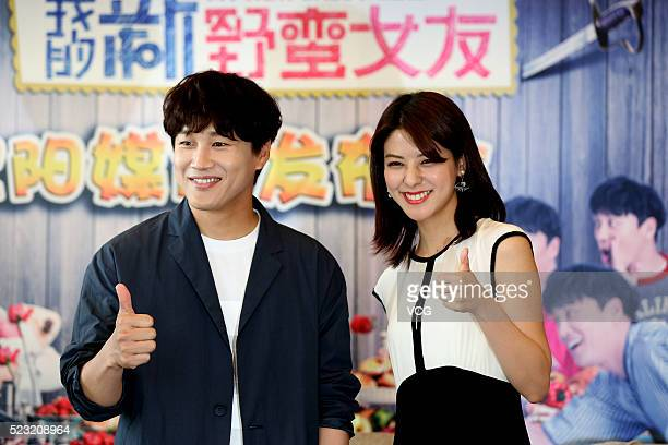 Actor Cha Tae-hyun and actress Mina Fujii attend 'My New Sassy Girl' press conference on April 22, 2016 in Shenyang, China.