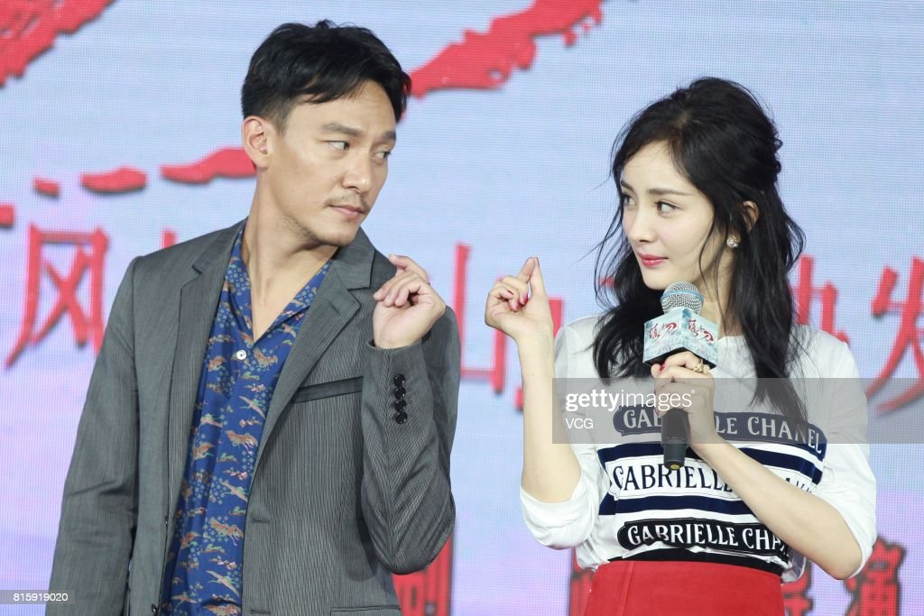 Actor Chang Chen and actress Yang Mi attend the press conference of director Lu Yang's film 'Brotherhood of Blades II' on July 16, 2017 in Beijing, China.