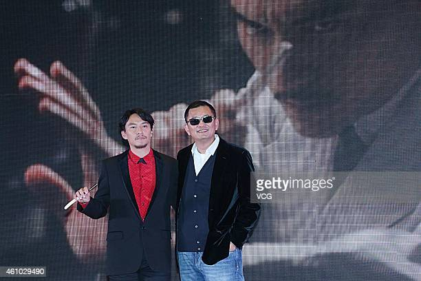Actor Chang Chen and director Karwai Wong attend director Karwai Wong's film 'The Grandmaster 3D' Shanghai Premiere on January 4 2015 in Shanghai...