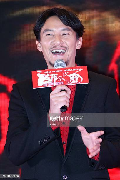 Actor Chang Chen attends director Karwai Wong's film 'The Grandmaster 3D' Shanghai Premiere on January 4 2015 in Shanghai China
