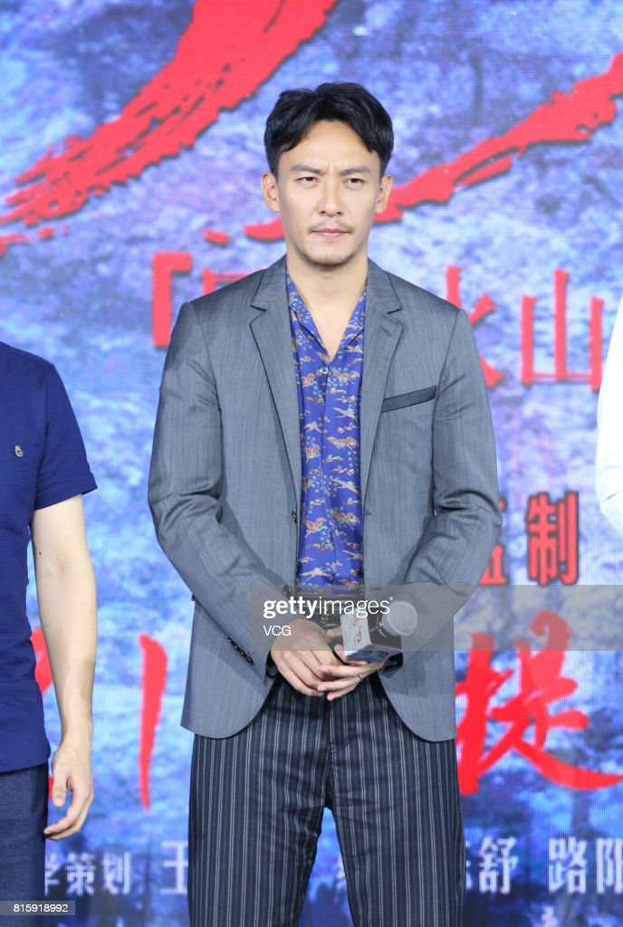 Actor Chang Chen attends the press conference of director Lu Yang's film 'Brotherhood of Blades II' on July 16, 2017 in Beijing, China.