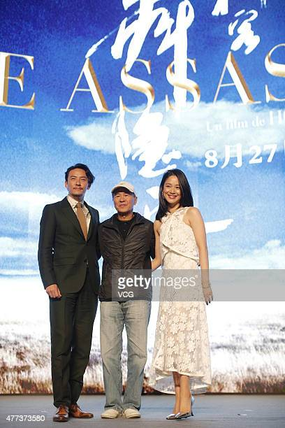 Actor Chang Chen director Hou HsiaoHsien and actress Zhou Yun attend 'The Assassin' press conference during the 18th Shanghai International Film...