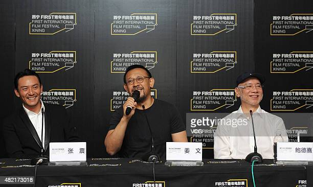 Actor Chang Chen director Jiang Wen and cinematographer Bao Dexi attend the judges meeting conference of 9th FIRST International Film Festival on...