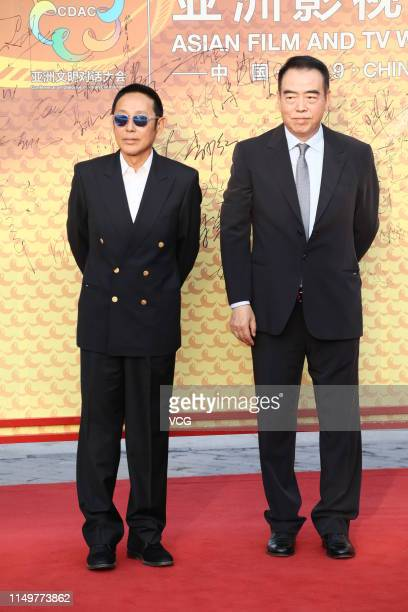 Actor Chen Daoming and director Chen Kaige attend the opening ceremony of Asian Film And TV Week 2019 on May 16 2019 in Beijing China