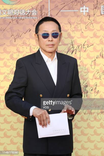 Actor Chen Daoming attends the opening ceremony of Asian Film And TV Week 2019 on May 16 2019 in Beijing China