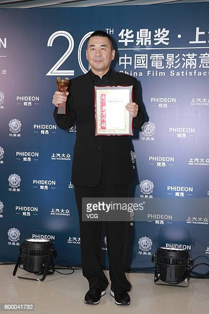 Actor Chen Jianbin poses during the 20th Huading Awards and China Film Satisfaction Survey Release Ceremony at Kowloon Bay International Trade...