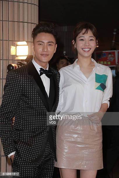 Actor Chen Kun and actress Bai Baihe arrive at the 40th Hong Kong International Film Festival for their 'Chongqing Hot Pot' on March 21 2016 in Hong...
