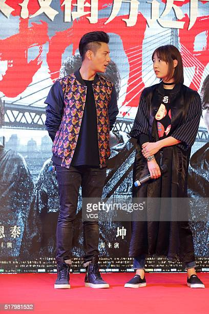 Actor Chen Kun and actress Bai Baihe attend a media conference of new movie 'Chongqing Hot Pot' on March 29 2016 in Wuhan Hubei Province of China