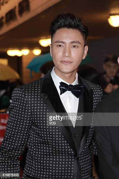 Actor Chen Kun arrives at the 40th Hong Kong International Film Festival for new movie 'Chongqing Hot Pot' on March 21 2016 in Hong Kong China