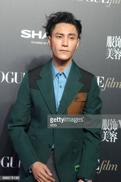 Actor Chen Kun arrives at the red carpet of 2017 Vogue Film gala on June 16 2017 in Shanghai China