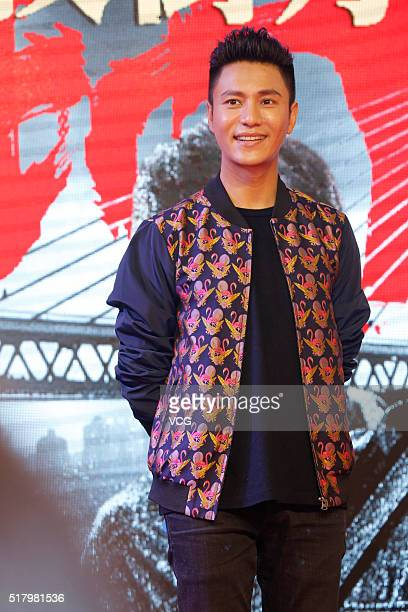 Actor Chen Kun attends a media conference of new movie 'Chongqing Hot Pot' on March 29 2016 in Wuhan Hubei Province of China