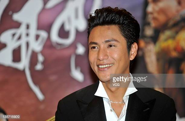 Actor Chen Kun attends Flying Swords of Dragon Gate press conference at Pullman Hotel on December 12 2011 in Beijing China