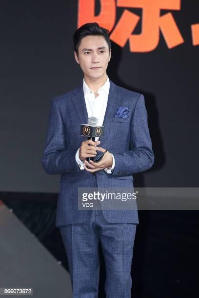 Actor Chen Kun attends Motorola activity on October 24 2017 in Beijing China