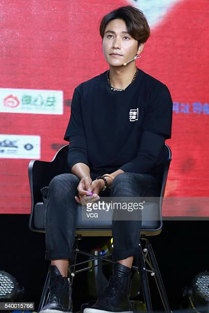 Actor Chen Kun attends 'Power to Go' launching ceremony on June 13 2016 in Beijing China 'Power to Go' refers to a series of public charities which...