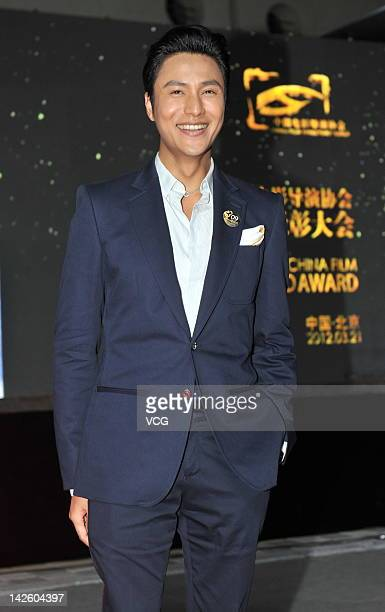Actor Chen Kun attends the China Film Directors' Guild Award at the Olympic Sports Center on April 8 2012 in Beijing China