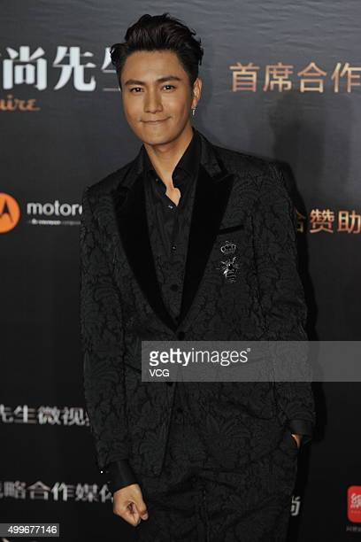 Actor Chen Kun attends the Esquire Men Of The Year Awards 2015 at Beijing Workers' Gymnasium on December 2 2015 in Beijing China