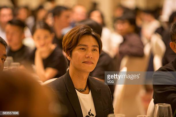 Actor Chen Kun attends the Financing Forum of the 10th Xining FIRST International Film Festival on July 26 2016 in Xining Qinghai Province of China