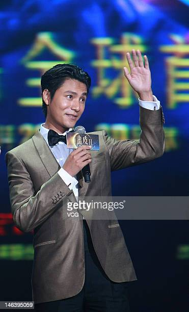 Actor Chen Kun attends the 'Painted Skin The Resurrection' world premiere at Sichuan Province Stadium on June 14 2012 in Chengdu China