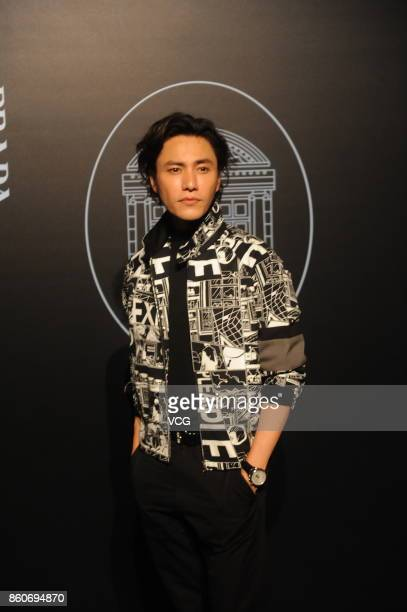 Actor Chen Kun attends the Prada event on October 12 2017 in Shanghai China
