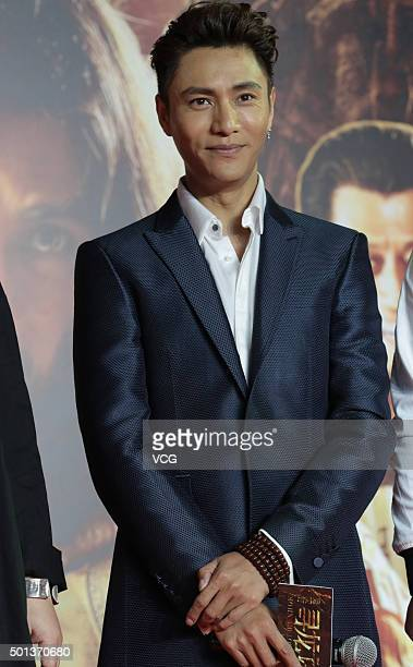 Actor Chen Kun attends the press conference of director Wu Ershan's film 'MojinThe Lost Legend' on December 14 2015 in Shanghai China
