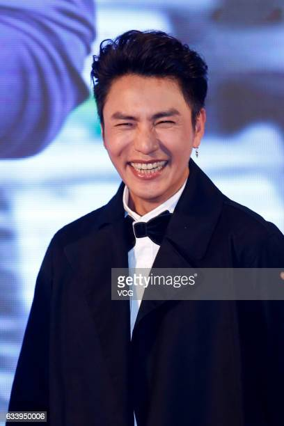 Actor Chen Kun attends the press conference of television variety show 'Twentyfour Hours 2' on February 5 2017 in Beijing China