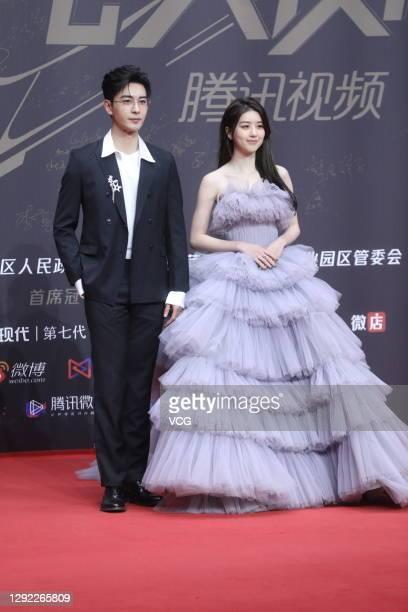 Actor Chen Xingxu attends 2020 Tencent Video Star Awards on December 20, 2020 in Nanjing, Jiangsu Province of China.