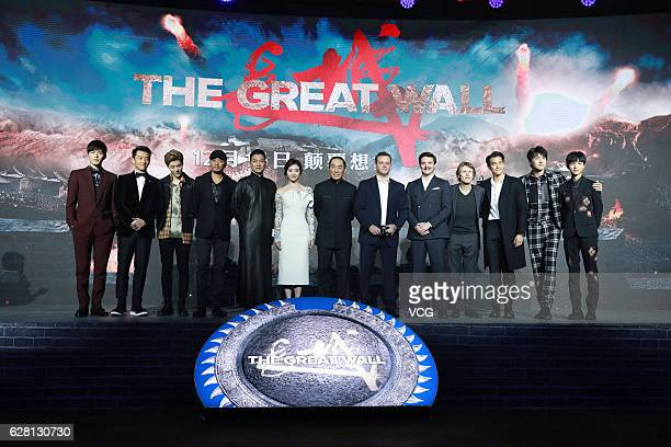 Actor Chen Xuedong actor Zheng Kai singer and actor Lu Han actor Zhang Hanyu actor and singer Andy Lau actress Jing Tian director Zhang Yimou...