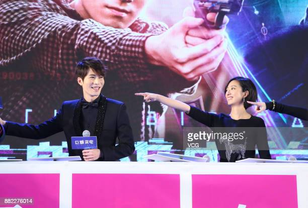 Actor Chen Xuedong and actress Gwei Lunmei attend the press conference for 'The Big Call' on November 29 2017 in Beijing China