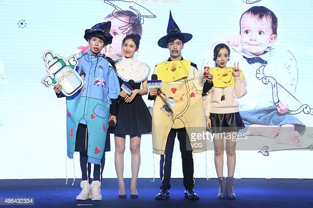 Actor Cheney Chen actress Jiang Wen singer Lay of South Korean boy group Exo actress Li Xiaolu attend the press conference of director Wei Nan and...
