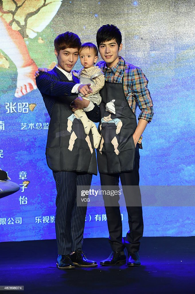 Actor Cheney Chen (R), singer Lay (aka Zhang Yixing) of Exo (L) and the son of director Wei Nan attend the press conference of Wei Nan and Wei Min's film 'The Baby From Universe' on August 4, 2015 in Beijing, China.