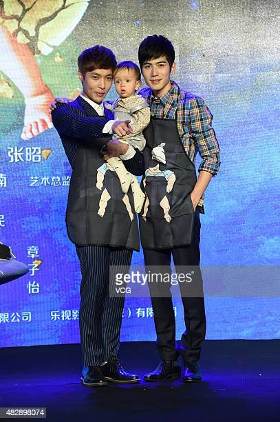 Actor Cheney Chen singer Lay of Exo and the son of director Wei Nan attend the press conference of Wei Nan and Wei Min's film The Baby From Universe...