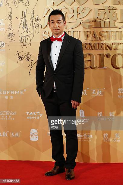 Actor Chiu ManCheuk attends The 2nd Sohu Fashion Achievement Awards at Pudong Shangrila on January 6 2014 in Shanghai China