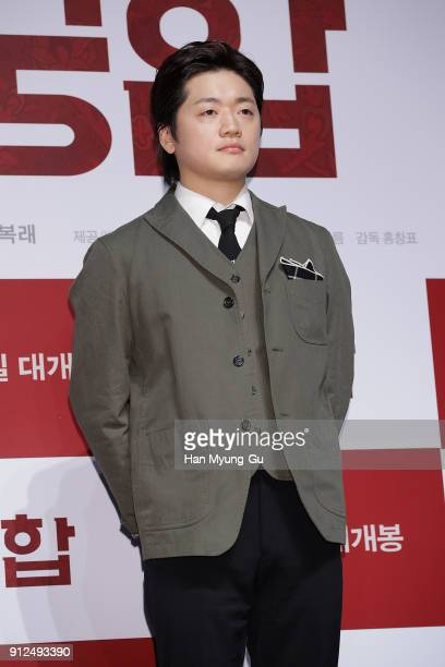 Actor Cho BokRae attends the press conference for 'The Princess and The Matchmaker' on January 31 2018 in Seoul South Korea The film will open on...