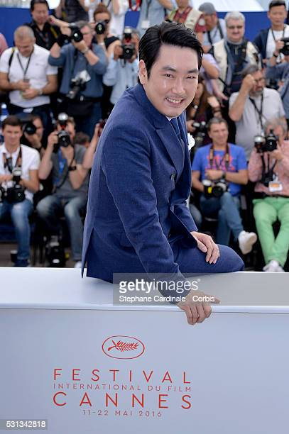 Actor Cho JinWoong attends 'The Handmaiden ' photocall during the 69th annual Cannes Film Festival at the Palais des Festivals on May 14 2016 in...