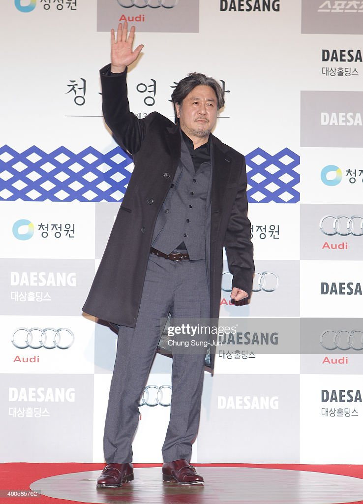 The 35th The Blue Dragon Awards