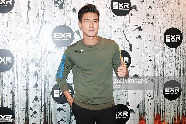 Actor Choi Siwon attends EXR new product launch on June 10 2015 in Beijing China