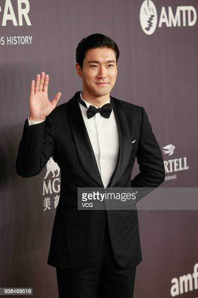 Actor Choi Siwon attends the amfAR Hong Kong Gala 2018 at Shaw Studios on March 26 2018 in Hong Kong Hong Kong