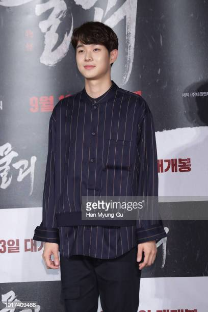 Producer Jeong TaeWon attends the press conference for 'Monstrum' on August 16 2018 in Seoul South Korea