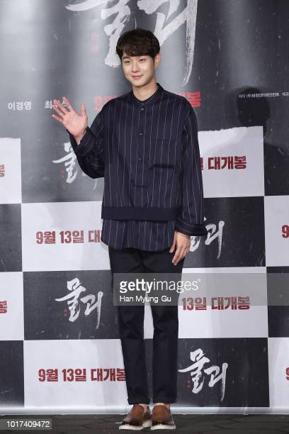 Actor Choi WooShik attends the press conference for 'Monstrum' on August 16 2018 in Seoul South Korea