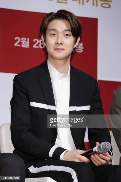 Actor Choi WooShik attends the press conference for The Princess and The Matchmaker on January 31 2018 in Seoul South Korea The film will open on...