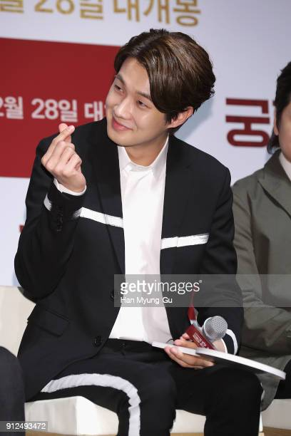 Actor Choi WooShik attends the press conference for 'The Princess and The Matchmaker' on January 31 2018 in Seoul South Korea The film will open on...