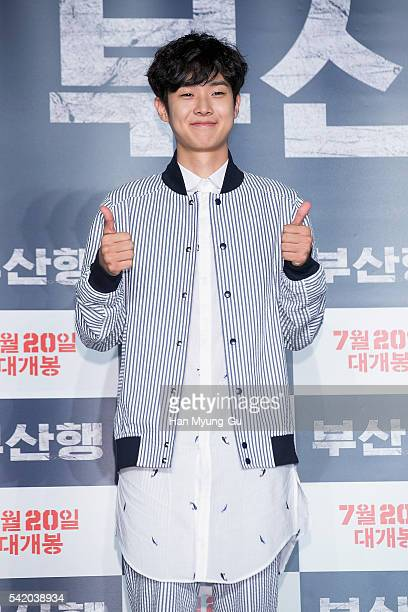 Actor Choi WooShik attends the press conference for Train To Busan at Nine Tree on June 21 2016 in Seoul South Korea The film will on July 20 2016 in...