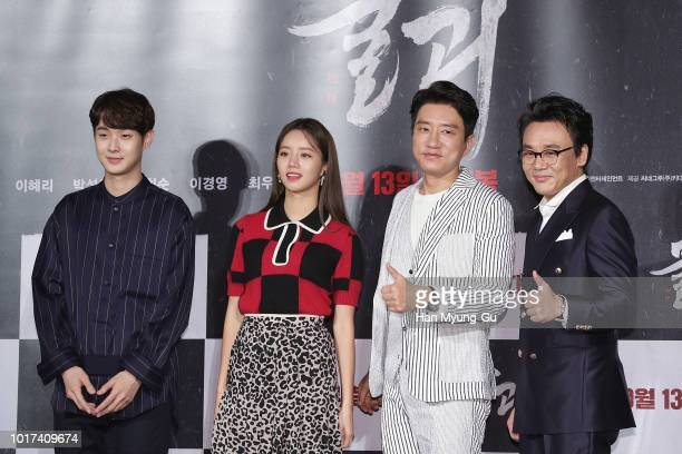 Actor Choi WooShik Lee HyeRi of South Korean girl group Girl's Day Kim MyungMin and Kim InKwon attend the press conference for 'Monstrum' on August...