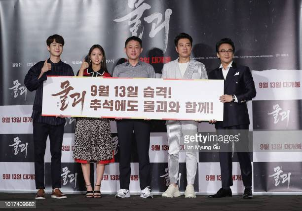 Actor Choi WooShik Lee HyeRi of South Korean girl group Girl's Day director Huh JongHo Kim MyungMin and Kim InKwon attend the press conference for...